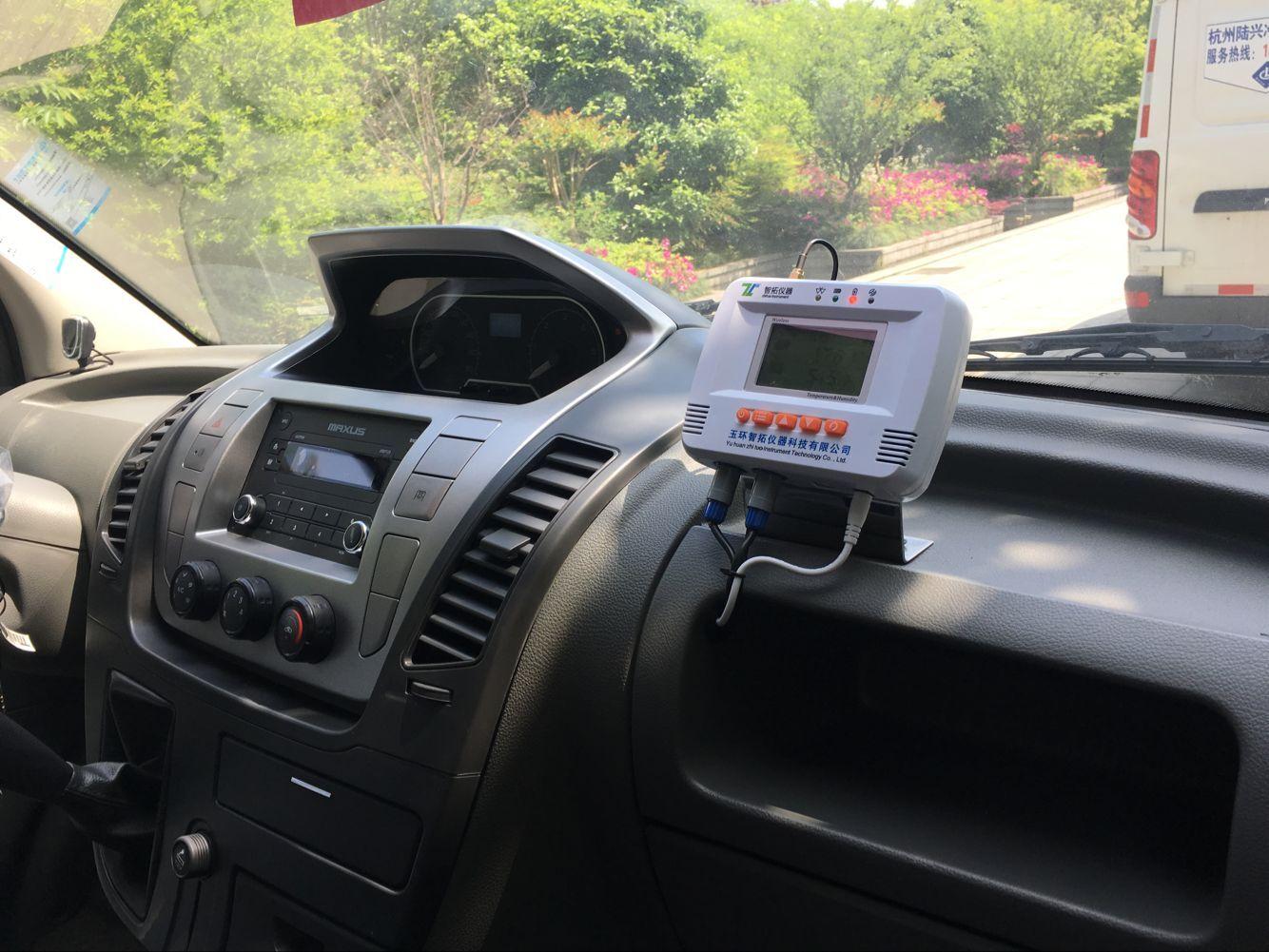 冷藏车温湿度监控系统