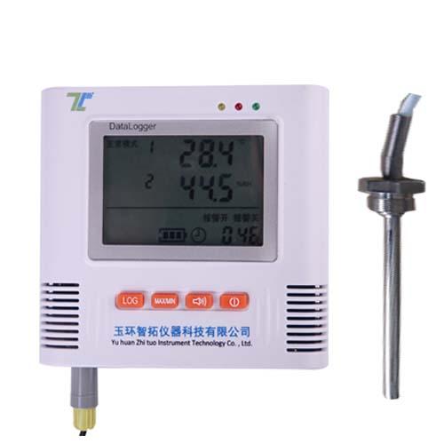 定制型高温温度记录仪