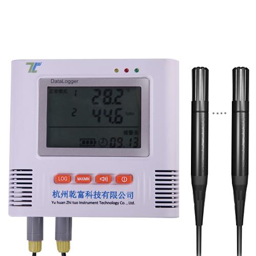 三路温湿度记录仪