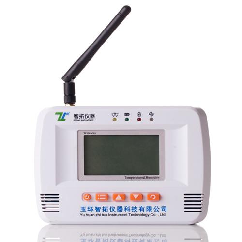 WIFI温湿度记录仪