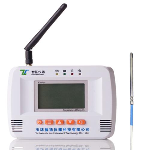WIFI低温温度记录仪