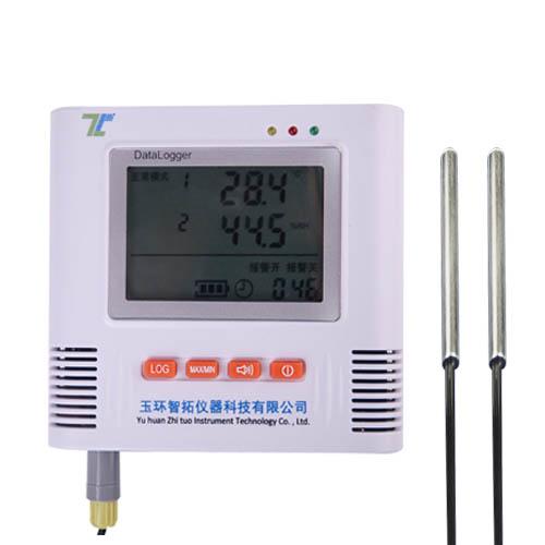 大屏幕双路温度记录仪