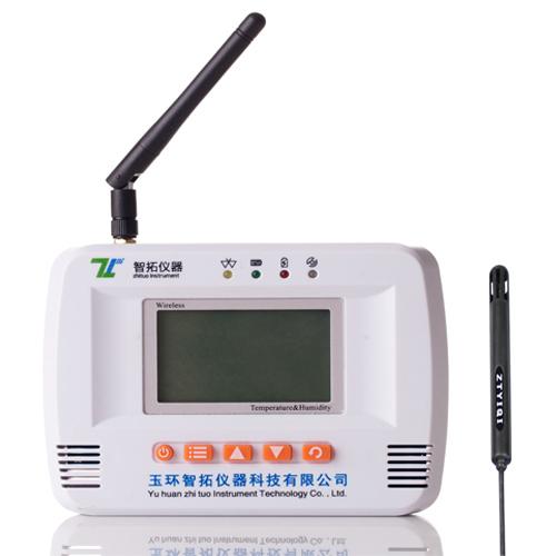WIFI温湿度记录仪(外置探头)