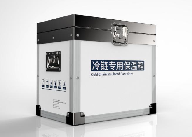-20℃ 40L升低温运输保温箱