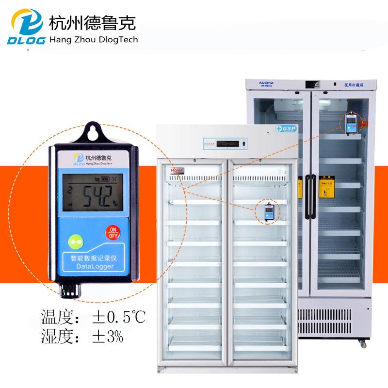 验证温湿度记录仪